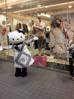 Hello Kitty Forever: Behind-the-Scenes at Japan's Exclusive Launch Party